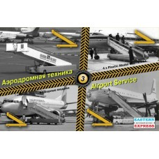 Eastern Express 1/144 Аэродромная техника набор №3. № 14602