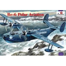 Amodel 1/144 Советская многоцелевая летающая лодка Бе-6 (Полярная авиация). № 1451