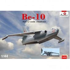 "Amodel 1/144 Советский реактивный гидросамолёт Бе-10 ""Mallow"". № 1452"