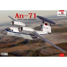 Amodel 1/144 Советский самолёт дальнего радиолокационного обнаружения и управления Ан-71. № 1475