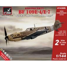 "Armory Models Group 1/144 Немецкий истребитель Messerschmitt Bf.109E-4/E-7 ""Mediterranean Aces"" (2 самолета). № 14305"