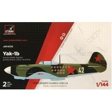 Armory Models Group 1/144 Советский истребитель Як-1б зелено-черный камуфляж (2 самолета). № 14310
