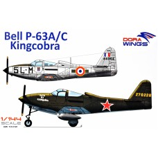 Dora Wings 1/144 Американский истребитель-бомбардировщик P-63E Kingcobra (2 самолета в наборе). № 14401