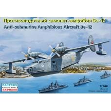 Eastern Express 1/144 Советский противолодочный самолёт-амфибия Бе-12. № 144108