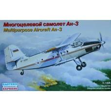 Eastern Express 1/144 Советский пассажирский самолет Ан-3. № 14444