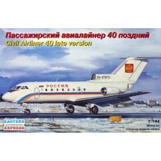 Eastern Express 1/144 Советский пассажирский самолет Як-40 (поздняя версия). № 14493