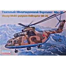 """Eastern Express 1/144 Советский многоцелевой вертолет МИ-26 """"Halo"""" ВВС/МЧС. № 14502"""
