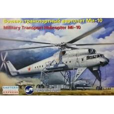 Eastern Express 1/144 Cоветский военно-транспортный вертолет Ми-10. № 14509