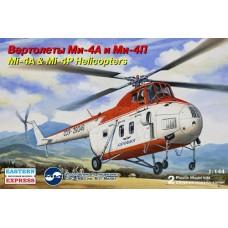 Eastern Express 1/144 Советские вертолеты Ми-4 и Ми-4П. № 14511
