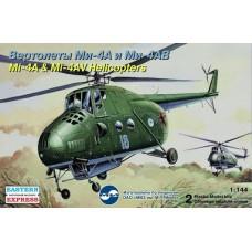 Eastern Express 1/144 Советские вертолеты Ми-4 и Ми-4АВ. № 14512