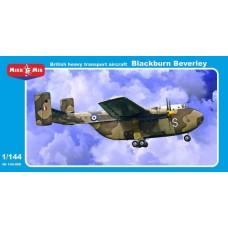 MikroMir (МикроМир) 1/144 Британский военно-транспортный самолет Blackburn Beverley / B-101. № 144-008