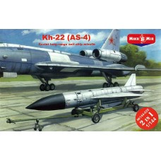 MikroMir (МикроМир) 1/144 Советская дальняя противокорабельная ракета Х-22 (AS-4). № 144-026