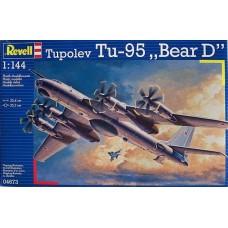 Revell 1/144 Советский стратегический бомбардировщик Ту-95. № REV_04673