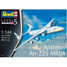 Revell 1/144 Cоветский транспортный самолёт сверхбольшой грузоподъёмности Ан-225 «Мрия». № REV_04958