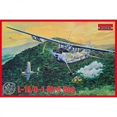 Roden 1/32 Американский разведывательный самолёт Cessna L-19/O-1 Bird Dog. № 619