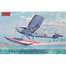 Roden 1/32 Американский разведывательный гидросамолёт Cessna L-19/O-1 Bird Dog Floatplane. № 629