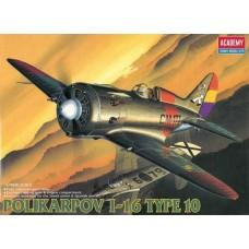 Academy 1/48 Советский истребитель И-16 Тип 10. № 2127
