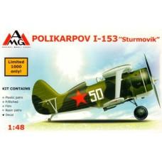 AMG 1/48 Советский штурмовик И-153 «Чайка». № 48306