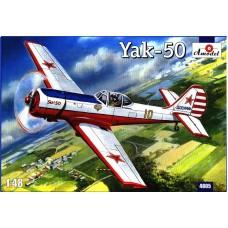 Amodel 1/48 Советский учебно-тренировочный самолёт Як-50. № 4805