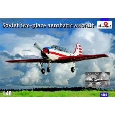 Amodel 1/48 Советский спортивно-тренировочный самолёт Як-52. № 4806