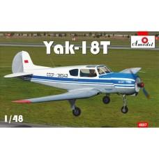Amodel 1/48 Советский учебно-тренировочный / пассажирский самолёт Як-18Т. № 4807