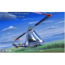 AMP 1/48 Американский легкий экспериментальный вертолет American Helicopter XH-26 Jet « Jet Jeep». № 48007