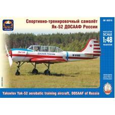 Ark Models 1/48 Советский спортивно-тренировочный самолёт Як-52. № 48016