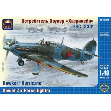 Ark Models 1/48 Истребитель Hawker Hurricane, ВВС СССР. № 48024