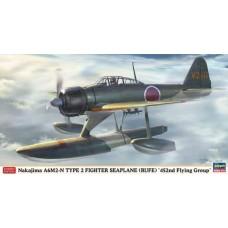 Hasegawa 1/48 Японский поплавковый истребитель Nakajima A6M2-N Type 2 Fighter Seaplane (Rufe) '452nd Flying Group'. № 07430