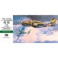 "Hasegawa 1/48 Японский тяжёлый перехватчик Kawasaki Ki-45 Kai Tei Toryu ""Nick"". № 19195"