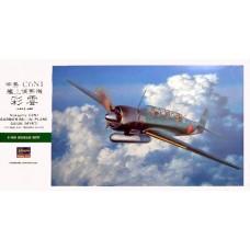"""Hasegawa 1:48 Японский палубный разведчик Nakajima C6N1 Saiun """"Myrt"""". № 09084"""