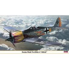 """Hasegawa 1/48 Немецкий истребитель-бомбардировщик Fw-190A-4 """"Graf"""". № 09818"""