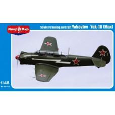 MikroMir (МикроМир) 1/48 Советский учебно-тренировочный самолёт Як-18. № 48-011