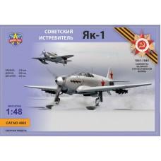 Modelsvit 1/48 Советский истребитель Як-1 лыжный вариант (ранняя версия). № 4802