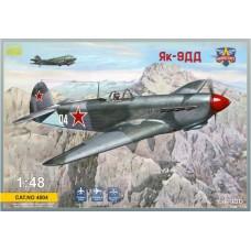 Modelsvit 1/48 Советский истребитель Як-9ДД. № 4804