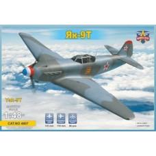 Modelsvit 1/48 Советский истребитель Як-9T . № 4807
