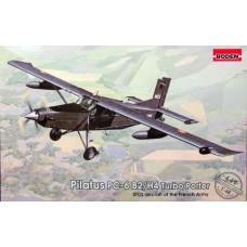 Roden 1/48 Легкий многоцелевой самолет PC-6/B2-H4 Turbo Porter. № 449