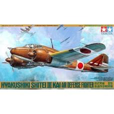 Tamiya 1/48 Японский тяжелый истребитель Hyakushiki Shitei III Kai (Air Defense Fighter). № 61056