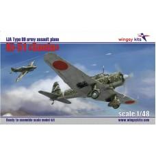 Wingsy Kits 1/48 Японский армейский штурмовик армейский тип 99 Mitsubishi Ki-51 «Sonia». № D5-04