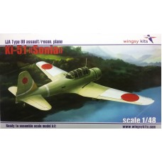 Wingsy Kits 1:48 Японский штурмовик / разведчик Mitsubishi Ki-51 «Sonia», армейский тип 99. № D5-05