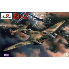 Amodel 1/72 Советский дальний бомбардировщик Ер-2. № 72109