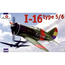 Amodel 1/72 Советский истребитель И-16 Тип 5/6 (Война в Испании). № 72124