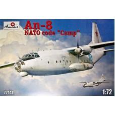 Amodel 1/72 Советский военно-транспортный самолёт АН-8 ТГ-16. № 72141-01