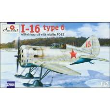 Amodel 1/72 Советский истребитель И-16 Тип 6. № 72164