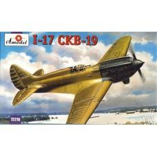 Amodel 1/72 Советский истребитель И-17 (ЦКБ-19). № 72216