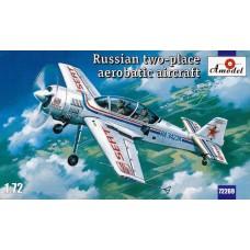 Amodel 1/72 Российский двухместный спортивно-пилотажный самолёт СУ-29. № 72269