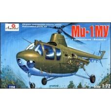Amodel 1/72 Советский вертолет Ми-1MУ с противотанковым ракетным комплексом Falanga. № 7250