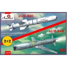 Amodel 1/72 Американские авиационные крылатые ракеты AGM-84E Гарпун и AGM-84H SLAM-ER на тележках. № 72375