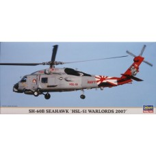 Hasegawa 1/72 Американский вертолет Sikorsky SH-60B «Sea Hawk». № HAS_00902