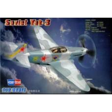 Hobby Boss 1/72 Советский истребитель Як-3. № 80255